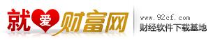 图片[1]-www.92cf.com网站开发构架-Ppabc运维日志