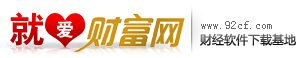 www.92cf.com网站开发构架