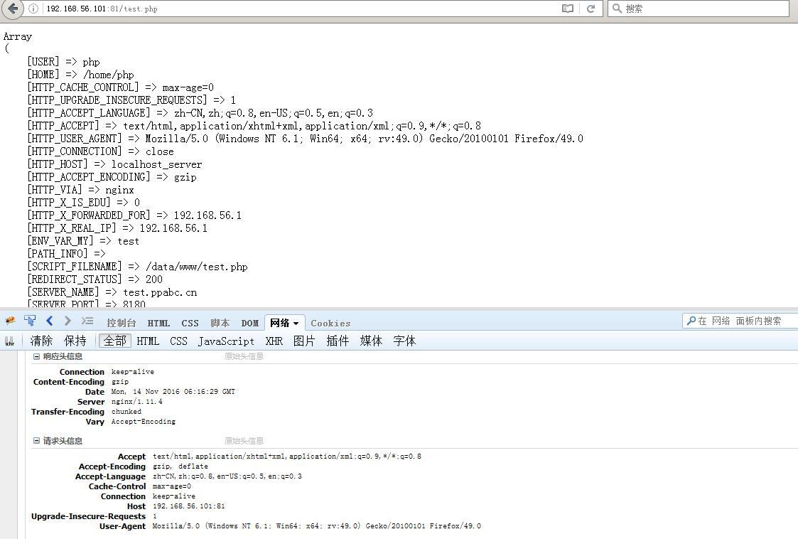 nginx判断header值转发不同upstream处理