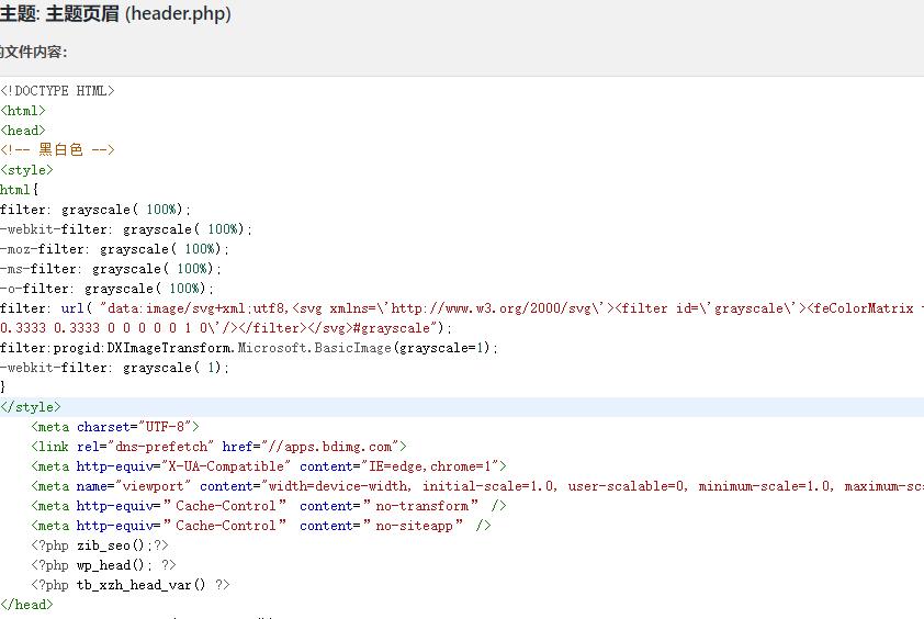 图片[1]-WordPress网站变成黑白色代码-Ppabc运维日志